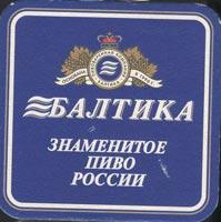 Bierdeckelbaltika-2