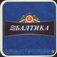 Bierdeckelbaltika-30-oboje-small