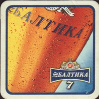 Bierdeckelbaltika-36-zadek-small