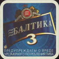 Bierdeckelbaltika-42-small