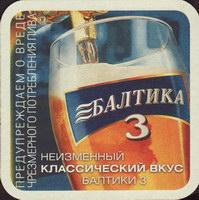 Bierdeckelbaltika-42-zadek-small