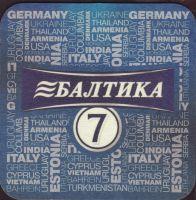 Bierdeckelbaltika-57-small
