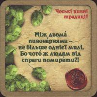 Pivní tácek baltika-62-zadek-small