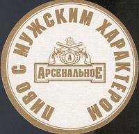 Bierdeckelbaltika-9-zadek