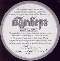Beer coaster bamberg-1-zadek