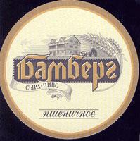 Beer coaster bamberg-1