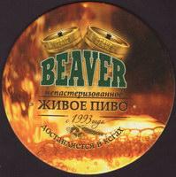 Pivní tácek beaver-12-small