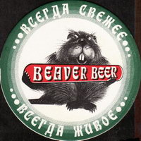 Pivní tácek beaver-5-small