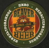 Pivní tácek beaver-7-small