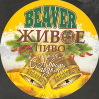 Pivní tácek beaver-8-small