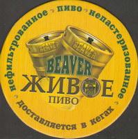 Pivní tácek beaver-9-small