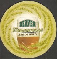 Pivní tácek beaver-9-zadek-small