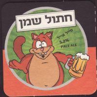 Pivní tácek beer-bazaar-1-zadek-small