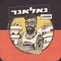 Pivní tácek beer-bazaar-2-zadek-small