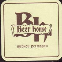 Pivní tácek beer-house-brewery-1-small