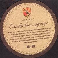 Beer coaster bierbank-1-zadek-small