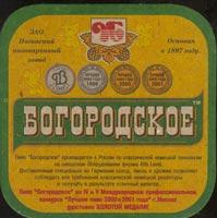 Pivní tácek bogorodskaya-1
