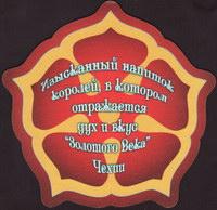 Pivní tácek bohemia-regent-15-zadek-small