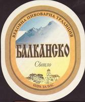 Pivní tácek boliarka-2-oboje-small