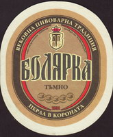 Beer coaster boliarka-3-small