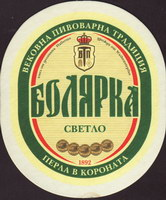 Beer coaster boliarka-3-zadek-small