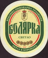 Pivní tácek boliarka-3-zadek-small