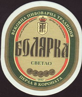 Beer coaster bolyarka-1-oboje-small
