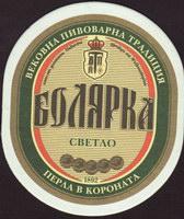 Pivní tácek bolyarka-1-oboje