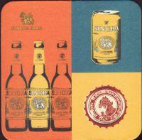 Beer coaster boon-rawd-10-small