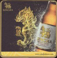 Pivní tácek boon-rawd-12-small