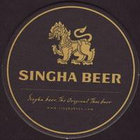 Beer coaster boon-rawd-9-small