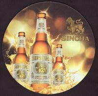 Beer coaster boon-rawd-9-zadek-small
