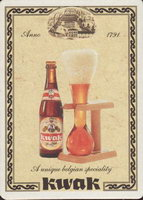 Beer coaster bosteels-10-small