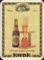 Beer coaster bosteels-17-small