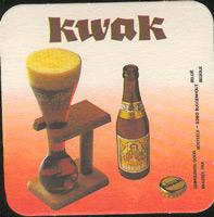 Beer coaster bosteels-5