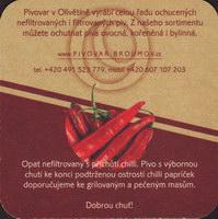 Pivní tácek broumov-22-zadek-small