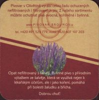 Beer coaster broumov-29-zadek-small