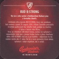 Beer coaster budvar-407-zadek-small