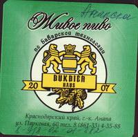 Pivní tácek bukbier-1