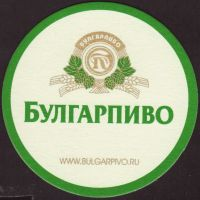 Bierdeckelbulgarpivo-1-small