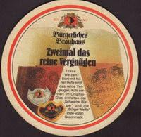 Bierdeckelburgerliches-brauhaus-ravensburg-5-zadek-small