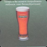 Pivní tácek caffrey-11