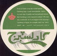 Pivní tácek carlsberg-131-zadek