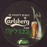 Pivní tácek carlsberg-334-small