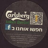 Pivní tácek carlsberg-334-zadek-small