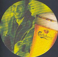 Pivní tácek carlsberg-54-zadek