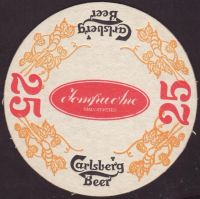 Pivní tácek carlsberg-718-oboje-small
