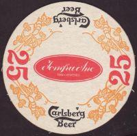 Beer coaster carlsberg-718-oboje-small