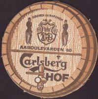 Beer coaster carlsberg-735-oboje-small