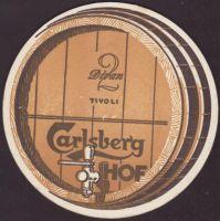 Beer coaster carlsberg-737-oboje-small